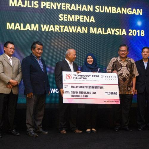 TPM's Contribution to Malaysian Press Institute's Malam Wartawan Malaysia 2018