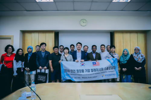 Visit by Korea Industrial Complex Corporation