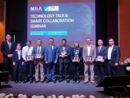 Sharing session at MIDA's Technology Talk and Smart Collaboration